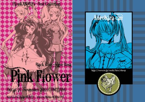 Pinkflowerflyer_2