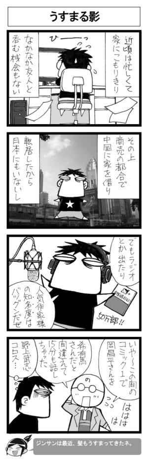 Comic01b