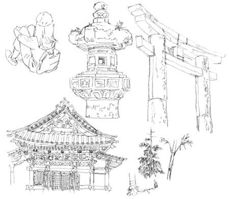 Sketch_s