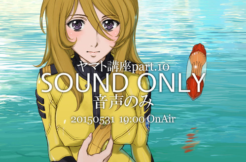 Sound_only